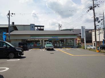ファミリーマート 京都清水焼団地店の画像1