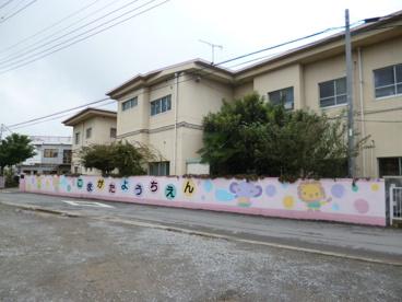 駒形幼稚園の画像2