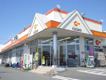 スーパーオザム村山店の画像1