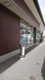 ファミリーマート 京都山科大宅店の画像1