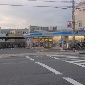 ローソン 山科外環小野店の画像1