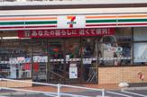 セブンイレブン 山科外環小野店