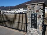 富士河口湖町立 大石小学校