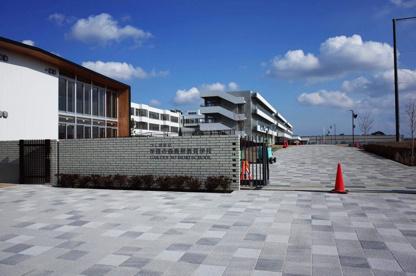 学園の森義務教育学校の画像1