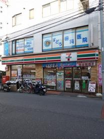 セブンイレブン中野江古田店の画像1