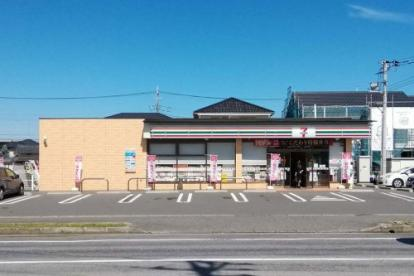 セブンイレブン 小山神鳥谷店の画像1