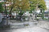 北区立田端新町公園