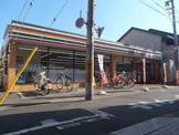 セブンイレブン 河内山本駅東店