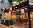 すき家 西新宿五丁目駅前店