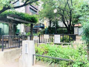 丸山福山児童遊園の画像1