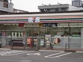 セブンイレブン 大阪太子橋1丁目店