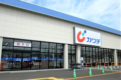 カワチ薬品 小山駅東通り店の画像1