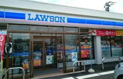 ローソン 白根高井団地店の画像1