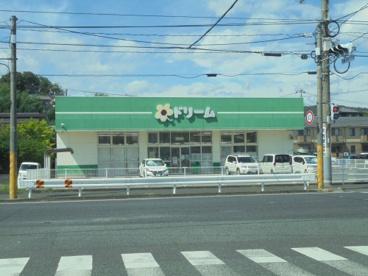 手芸センタードリーム福山蔵王店の画像1