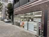 セブンイレブン北新宿1丁目店