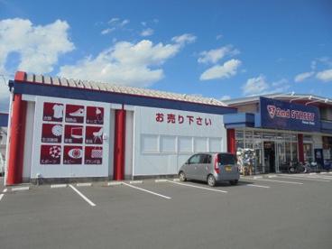 セカンドストリート福山駅家店の画像1