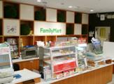 ファミリーマート 京都市立病院店