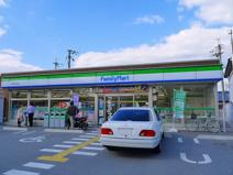 ファミリーマート 天理田井庄町店