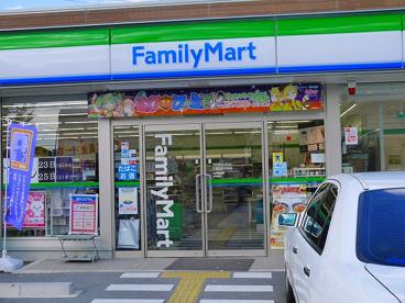 ファミリーマート 天理田井庄町店の画像2