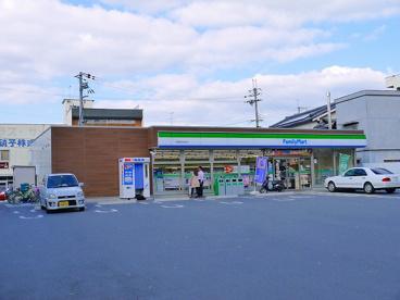ファミリーマート 天理田井庄町店の画像4