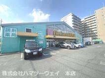 フィットケヤデポ 岸根店