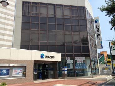 みなと銀行舞子支店の画像1