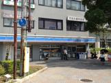 ローソン朝霧駅前店