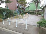 千住緑町三丁目児童遊園