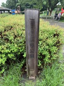 前原公園の画像1