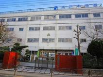 葛飾区立青戸中学校