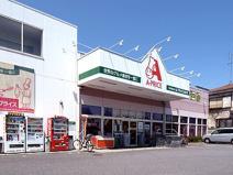 A-プライス高井戸店