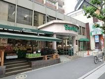 三徳早稲田店