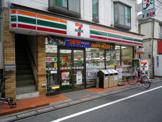 セブンイレブン 中野上高田3丁目店