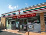 セブンイレブン 江戸川北葛西1丁目店