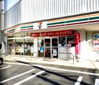 セブンイレブン 横浜大久保1丁目店
