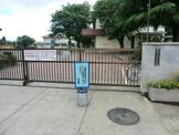 田名小学校