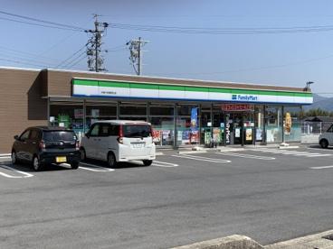 FamilyMart 手賀野北店の画像1