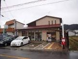 姫路江鮒郵便局
