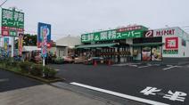 業務スーパー 昭島店