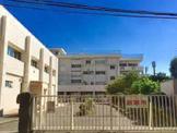 相模中学校