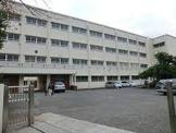 横浜市立港南台第一中学校