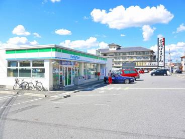 ファミリーマート 天理勾田町店の画像4