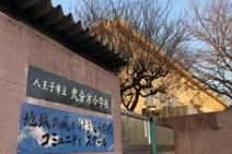 弐分方小学校
