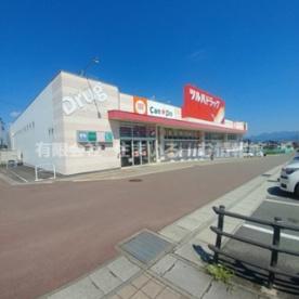 ツルハドラッグ山辺店の画像1