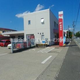 山辺郵便局の画像1