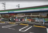 ファミリーマート 栄飯島町店