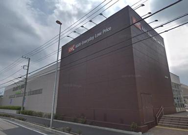 オーケー下九沢店の画像1