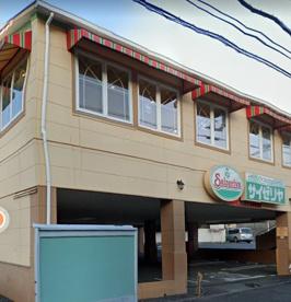 サイゼリヤ 戸塚平戸店の画像1