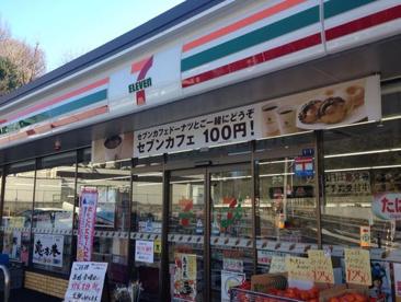 セブンイレブン 横浜戸塚平戸東海道店の画像1