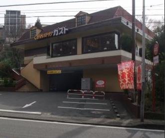 ガスト 戸塚平戸店(から好し取扱店)の画像1